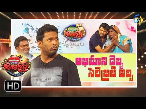 Jabardsth |16th March 2017 | Full Episode | ETV Telugu (видео)