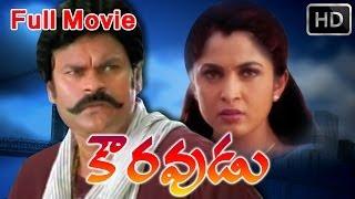 Kouravudu Full Length Telugu Movie || DVD Rip