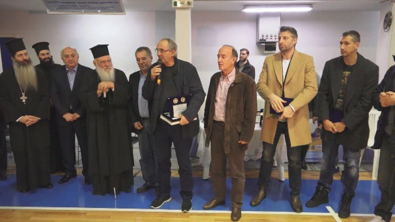 Φιλανθρωπικός αγώνας μπάσκετ για τη συλλογή ειδών πρώτης ανάγκης για τους κατοίκους της Μάνδρας