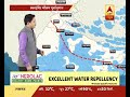 Skymet Weather Bulletin: Distribution Of Rain Was Uneven During 2018 | ABP News - Video