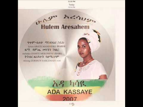 Ada Kassye - Aresahem (አልረሳህም) [Ethiopian Music 2015] on KEFET.COM