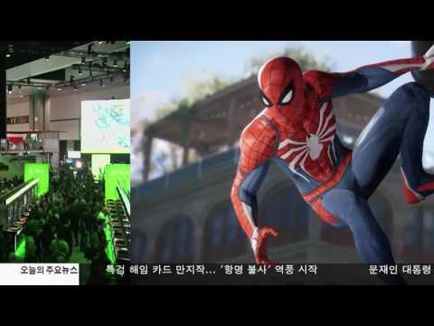 4K에 VR까지…게임 '콘솔 전쟁'  6.13.17 KBS America News