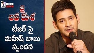 Mahesh Babu Response after Watching Jai Lava Kusa Teaser on Telugu Cinema. #JaiTeaser #JaiLavaKusaTeaser ft. Jr NTR, Nivetha Thomas and Raashi Khanna. Direct...