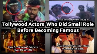 Tollywood Actors Who Did Small Role Before Becoming Famous