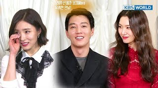 "Video Interview with stars of the new drama ""Black Knight""[Entertainment Weekly/2017.12.11] MP3, 3GP, MP4, WEBM, AVI, FLV Maret 2018"