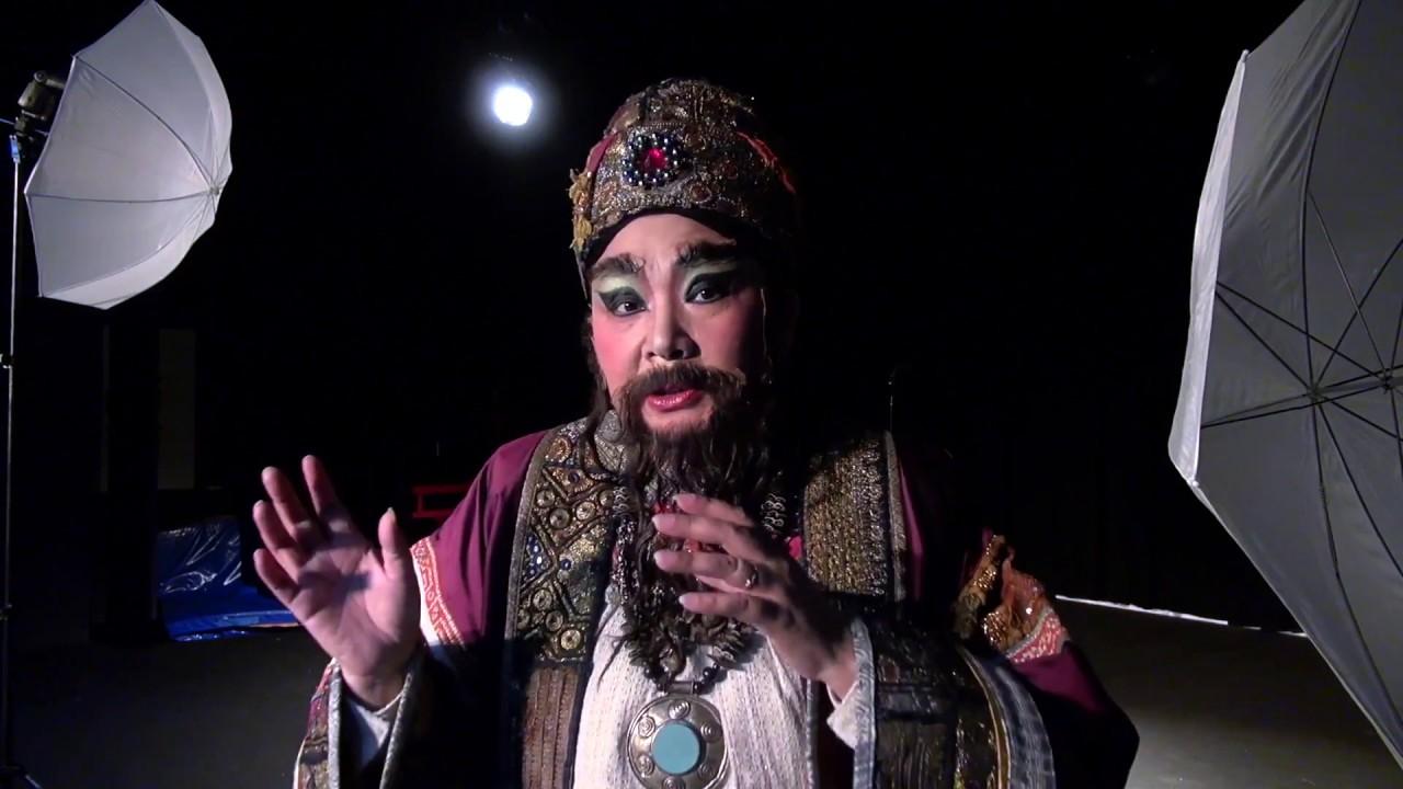 臺灣豫劇團特別公演《觀•音》宣傳短片