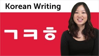 Korean Alphabet - Learn to Read and Write Korean #4 - Hangul Basic Consonants 1:ㄱ,ㅋ,ㅎ
