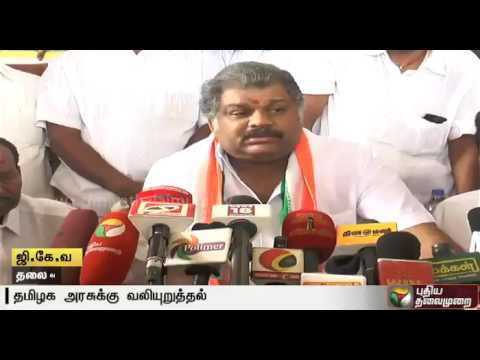 G-K-Vasan-has-urged-the-conduct-of-an-all-party-meet-regarding-the-states-water-farmers-issues