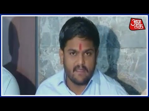 Hardik Patel In Press Conference: We Agree With Congress' Formula for Reservation To Patidars