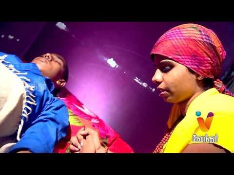 Moondravathu Kann New ஹிப்னாடிசம் | பேய்கலைப் பார்த்து பயப்படத் தேவையில்லை..! [Epi 77]