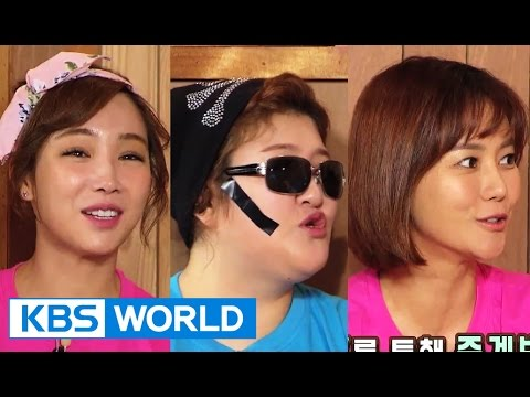 special - Queen of Housework Special: Comedians Cho Saeho and Kim Shinyoung join the panel. Actresses Lee Yuri and Park Lipsun, Christina, and comedienne Lee Gukju are guests on the Queen of Housework...