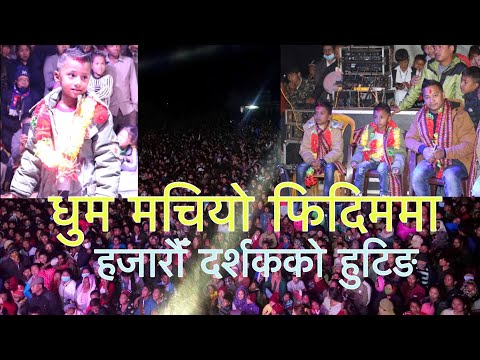 Video Ashok Darji / AR Budathoki at Fidim With Tanka Budathoki 2018 download in MP3, 3GP, MP4, WEBM, AVI, FLV January 2017