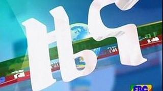 #EBC አማርኛ ምሽት 2 ሰዓት ዜና…የካቲት 10/2009 ዓ.ም