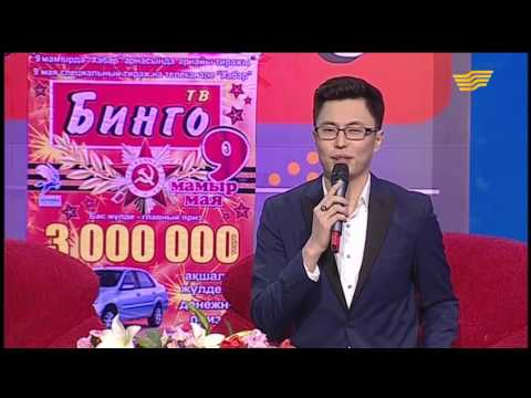 «ТВ Бинго» 11.04.2016