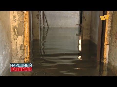 Павлодар уходит под воду