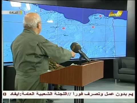 عاهرات القذافي في مؤتمر صحفي