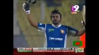 Video (HQ) Khulna Royal Bengals Vs Duronto Rajshahi @Khulna BPL 2013 1st Inn Highlights Match 12 MP3, 3GP, MP4, WEBM, AVI, FLV Desember 2018