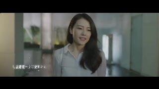 Download Video 張靚穎《咱們結婚吧》電影版主題曲《終於等到你》(完整版MV) MP3 3GP MP4