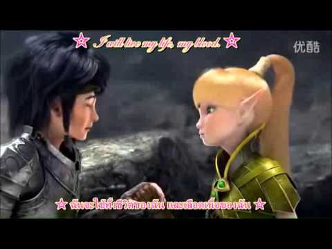 Dragon Nest  AMV Soldier of Your Love sub eng+thai