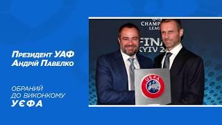 Український футбол - головні перемоги 2019 року