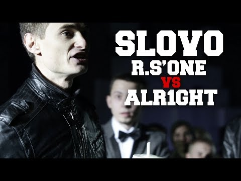 Slovo (Краснодар), сезон 3, Полуфинал: Сван (R.S'ONE) Vs ALR1GHT (2013)