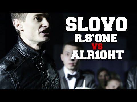 SLOVO - сезон 3, полуфинал. R.S'ONE vs. ALR1GHT