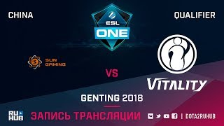 SUN Gaming vs iG.Vitality, ESL One Genting China Qualifier, game 1 [Mila, Inmate]