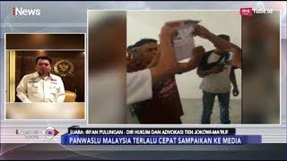 Video Heboh Surat Suara Tercoblos, TKN Laporkan Ketua Panwaslu Kuala Lumpur ke DKPP - iNews Sore 12/04 MP3, 3GP, MP4, WEBM, AVI, FLV April 2019