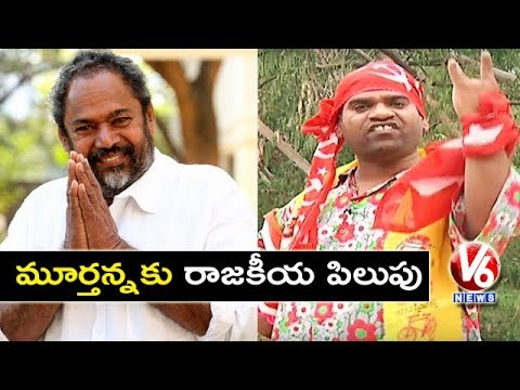 Bithiri Sathi Calls R. Narayana Murthy Into Politics   Teenmaar News   V6 News (видео)