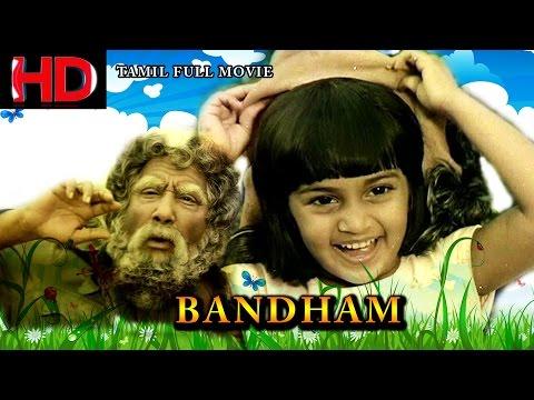 Video Bandham - Tamil Full Movie   Best of Tamil Cinema   Sivaji Ganesan   Baby Shalini   SUPER HIT MOVIE download in MP3, 3GP, MP4, WEBM, AVI, FLV January 2017