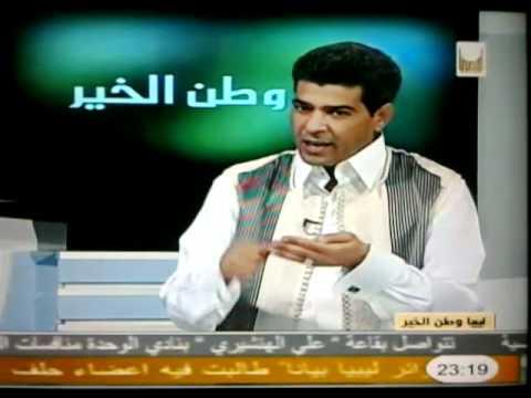 طحالب الليبية