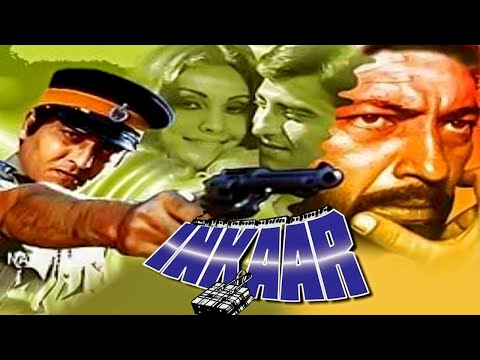 Inkaar (1977) Full Hindi Movie | Vinod Khanna, Vidya Sinha, Shreeram Lagoo, Amjad Khan