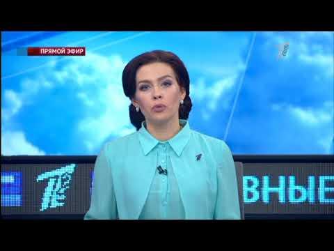 Главные новости. Выпуск от 11.01.2018