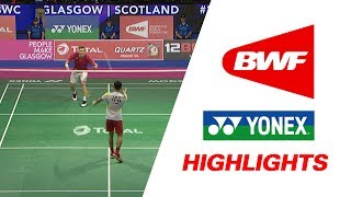 Download Video TOTAL BWF World Championships 2017 | Badminton Day 7 F – Highlights MP3 3GP MP4