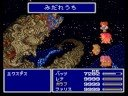 YouTube - SNES:FF5  ネオエクスデスになる前に倒す