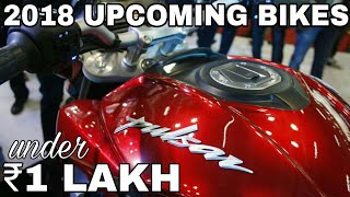 Video (2018)Top 5 UPCOMING Bikes All Are Under ₹1L In India In 2018 MP3, 3GP, MP4, WEBM, AVI, FLV Desember 2017