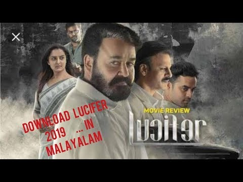 How To Download Lucifer Hindi Dubbed Movie | lucifer full movie in hindi