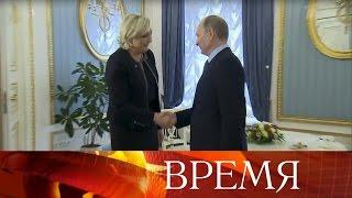 Кандидат впрезиденты Франции илидер «Национального фронта» встретилась вМоскве сВ.Путиным.