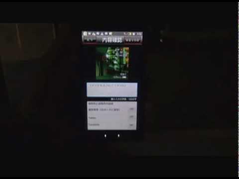 Video of 稲川アイズ - カメラ・写真アプリ -