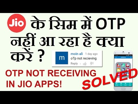 MUST WATCH: RELIANCE JIO 4G : How to Get OTP for Jio Sim ? | MYJIO APP - in Hindi (LATEST) (видео)
