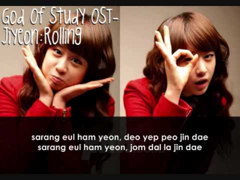 God of study OST- Jiyeon-Rolling Simple-sing-a-long lyrics ...
