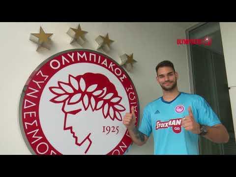 "Video - Ίβουσιτς για τη μεταγραφή στον Ολυμπιακό: ""Τα όνειρα πραγματοποιούνται"""