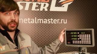 Универсальный токарный станок Metal Master MLM 36100 (360x1000)