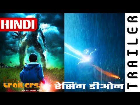 Raising Dion (2019) Season 1 Netflix Official Hindi Trailer #1 | FeatTrailers
