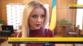 Випуск новин на ПравдаТУТ Львів 9 березня 2018