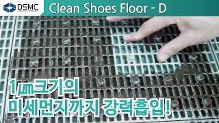 video thumbnail Air Vacuum Mat youtube