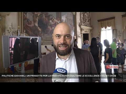 POLITICHE GIOVANILI, UN PROGETTO PER LA PROVINCIA PER ESALTARE LE ECCELLENZE | 03/07/2020
