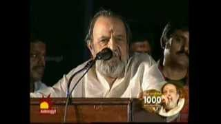 Video vaali speech at vaali 1000 MP3, 3GP, MP4, WEBM, AVI, FLV Maret 2019