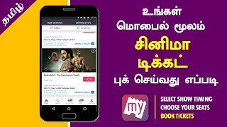 Nonton How To Book Movie Tickets Online In India   Book My Show Android App Full Tutorial In Tamil Film Subtitle Indonesia Streaming Movie Download