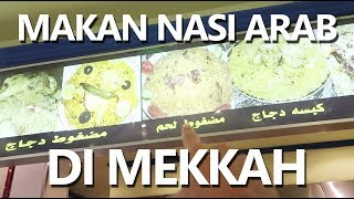 Video Mantapnya makan nasi Arab! MP3, 3GP, MP4, WEBM, AVI, FLV Agustus 2017